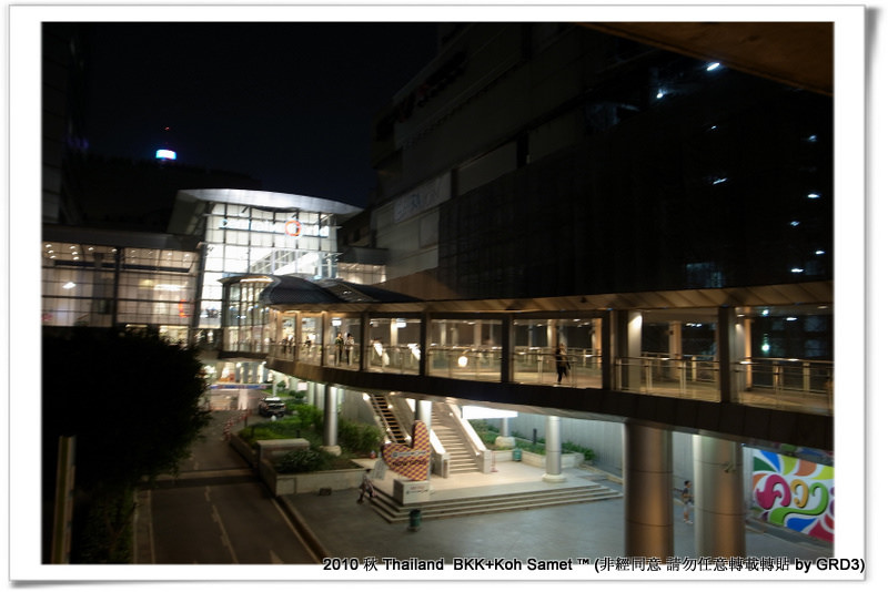 曼谷購物 (21)