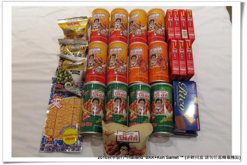 曼谷購物 (30)