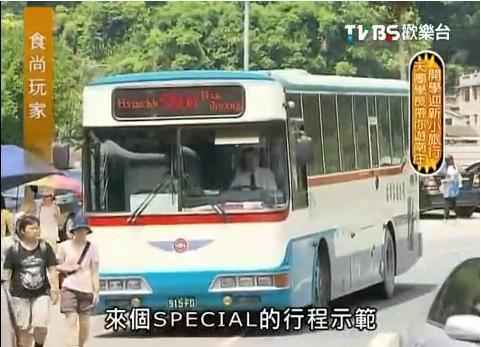 04.苗栗客運