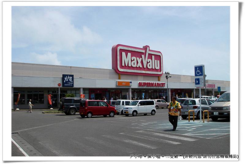 超市 (4)
