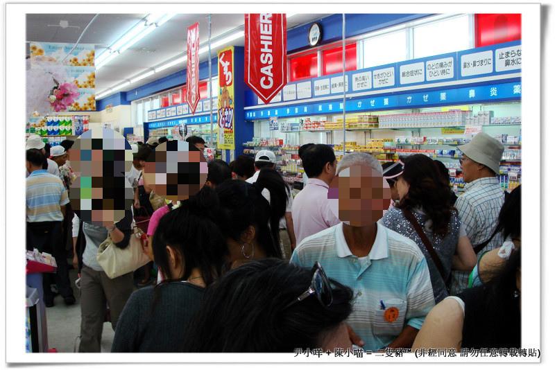 超市 (2)