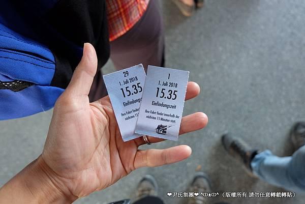 石丹峰001 (25).JPG