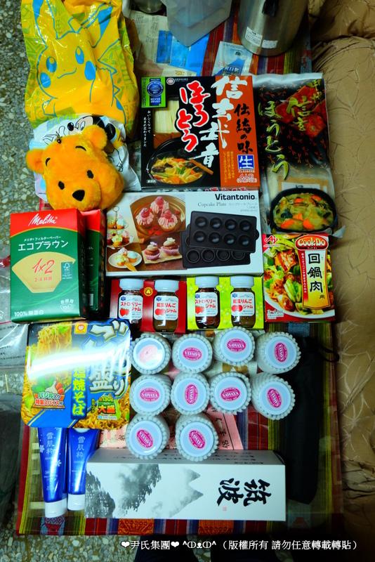美食 (70).JPG