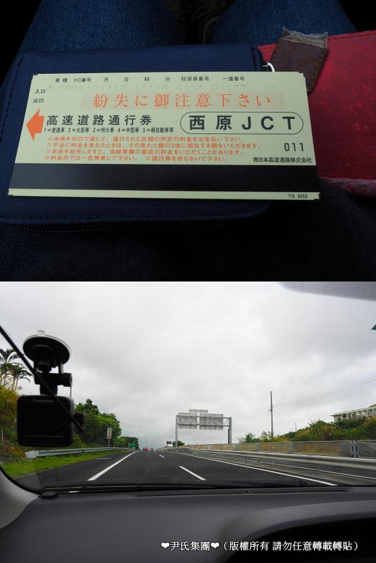 果報涯 (3).jpg