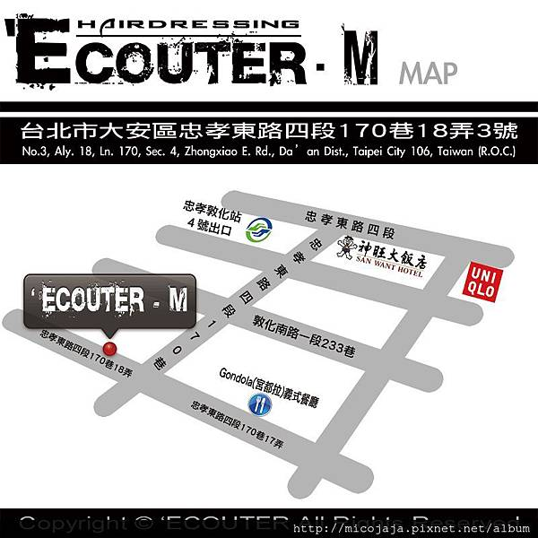 Ecouter怎麼來