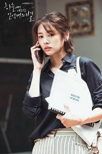 2018東區韓式燙髮2.jpg