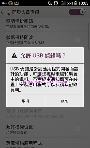 Screenshot_2014-02-12-10-03-42