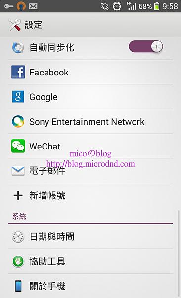 Screenshot_2014-02-12-09-58-51