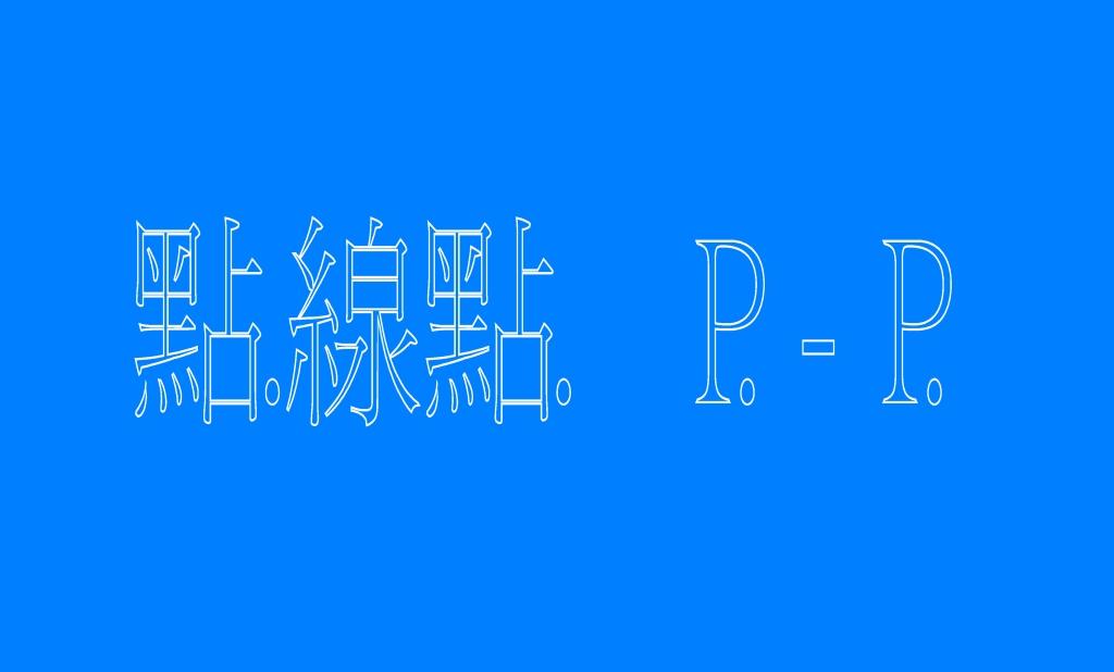 pnt2.jpg