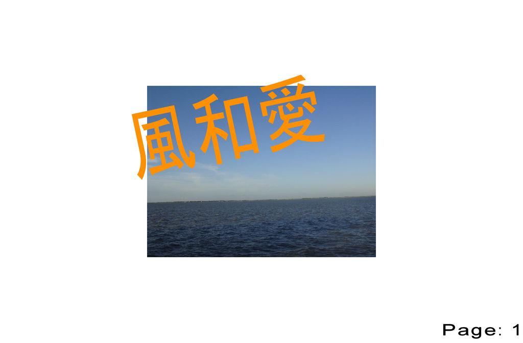 Wind2_001