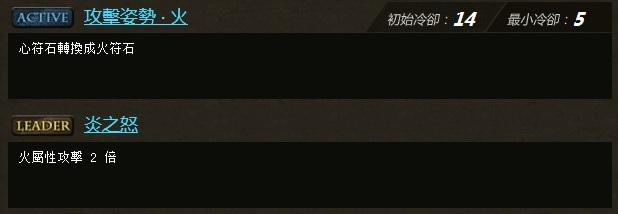 五星火狗2.jpg