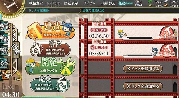瑞鶴01.jpg
