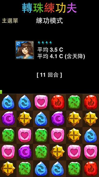 screen568x568 (1).jpeg