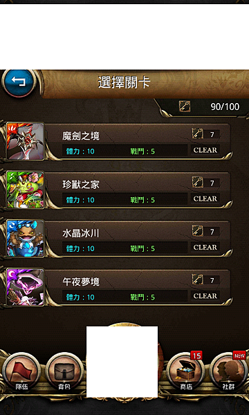 Screenshot_2014-05-06-12-47-55.png