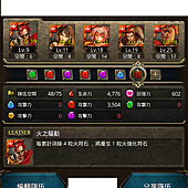 Screenshot_2014-05-06-16-17-01.png