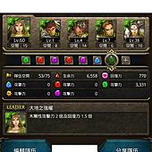 Screenshot_2014-05-06-16-17-41.png