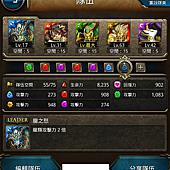 Screenshot_2014-05-06-16-09-19.png