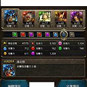 Screenshot_2014-05-06-16-10-17.png