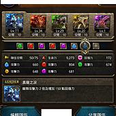 Screenshot_2014-05-06-16-15-33.png