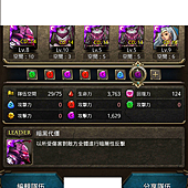 Screenshot_2014-05-06-16-23-11.png