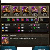 Screenshot_2014-05-06-16-23-51.png