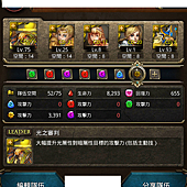 Screenshot_2014-05-06-16-18-46.png