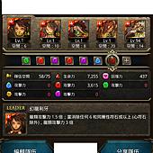 Screenshot_2014-05-06-16-21-30.png