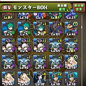 Screenshot_2014-05-06-16-26-52.png