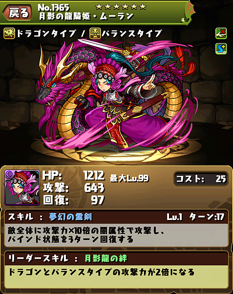 20140905024342981.png