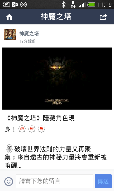 Screenshot_2014-09-26-11-19-02.png