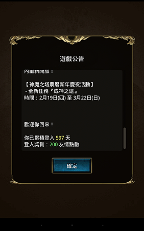 Screenshot_2015-03-11-14-13-26.png