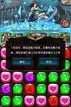 0001160016.JPG