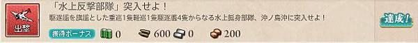 2015091405.jpg