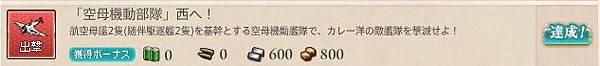 2015091403.jpg
