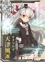 amatsukaze_1