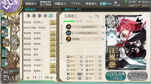 kawakazekai203.jpg
