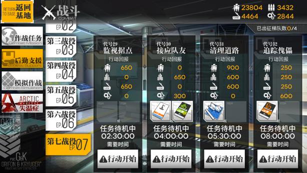 55c817d7fa3248e16c2726487a4a43c5.PNG