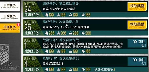 c2748506ac6d2a1c0b346642f2d609d6.JPG