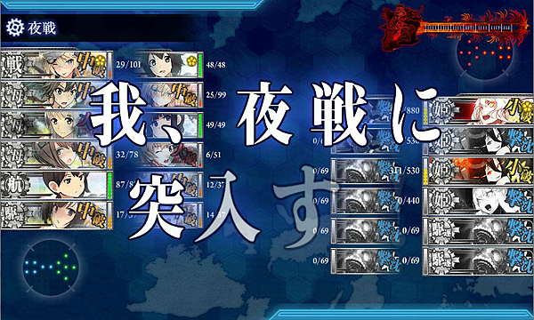 kancolle_20170911-200147532.png