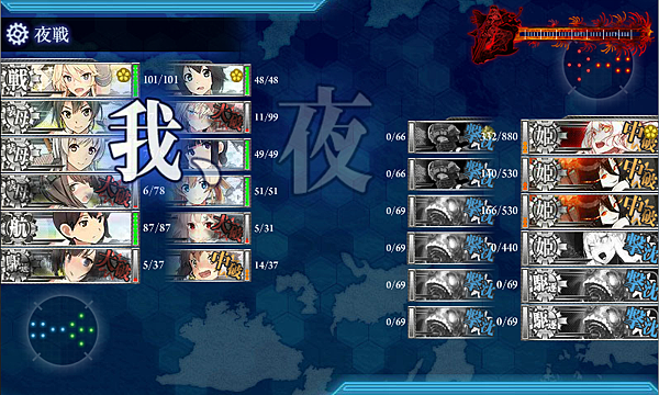 kancolle_20170912-012305879.png