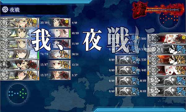 kancolle_20170912-022335979.png