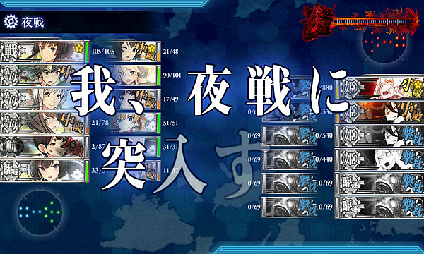 kancolle_20170912-042358575.png