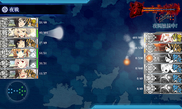 kancolle_20170912-042407967.png