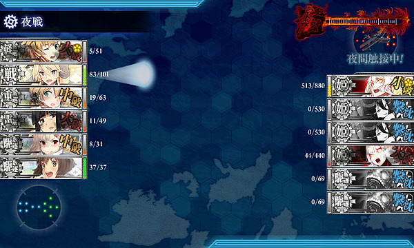 kancolle_20170912-061846948.png