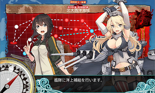 kancolle_20170911-195833714.png