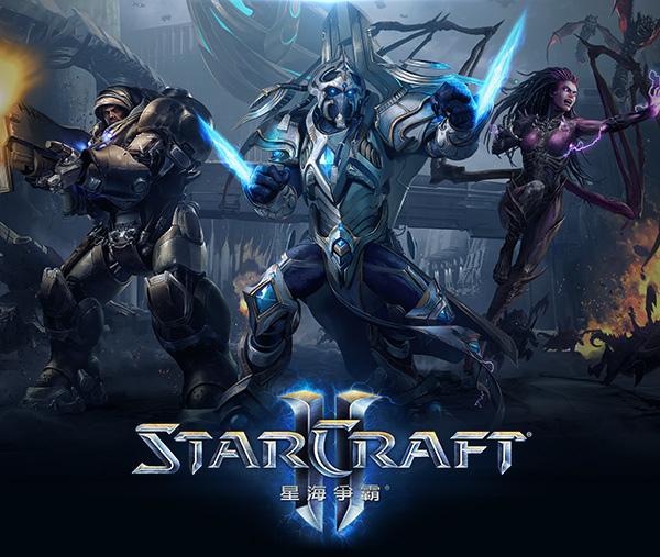 image-starcraft-logo-header.jpg