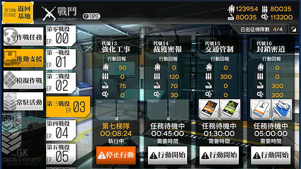 kancolle_20180926-213314265.png