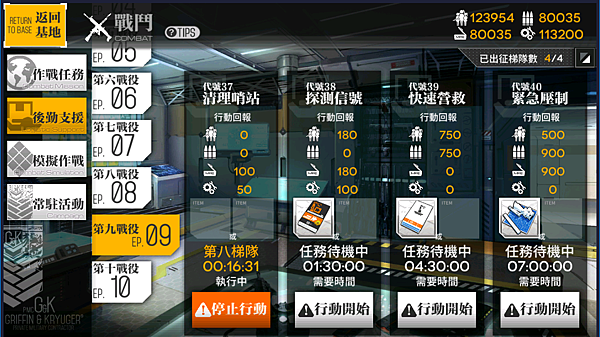 kancolle_20180926-213328154.png