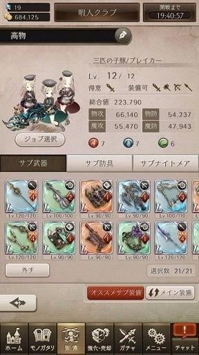 9bbe12d46fa6dbafffee18ae48d89adc.JPG