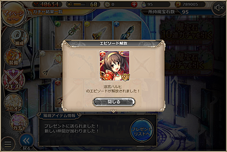 kancolle_20181111-202252302.png